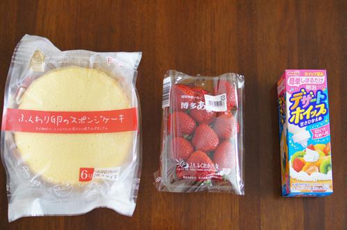 ケーキ材料
