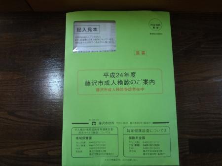 DSC07397_convert_20121027173847.jpg