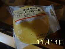 DSC07671_convert_20121122133117.jpg