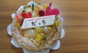 ケーキ パイ