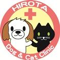 ひろた犬猫クリニック118ピクセル