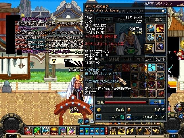 ScreenShot2012_0213_230057412.jpg