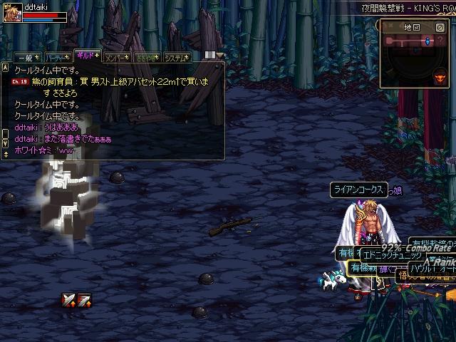 ScreenShot2012_0405_201247179.jpg