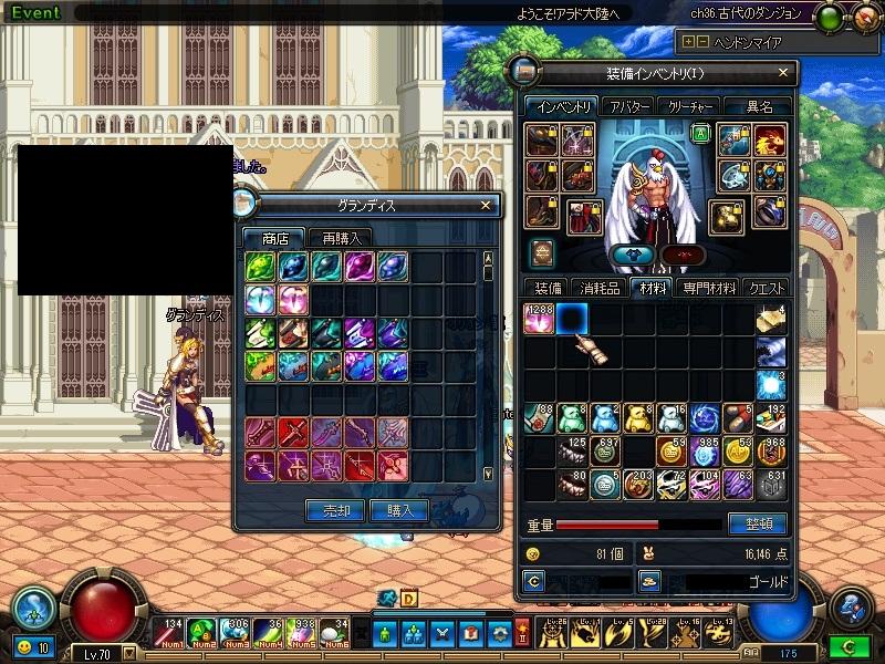 ScreenShot2012_0507_024031311.jpg
