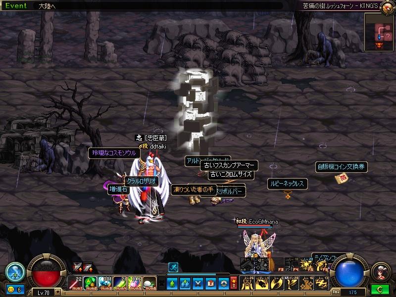 ScreenShot2012_0509_043250915.jpg