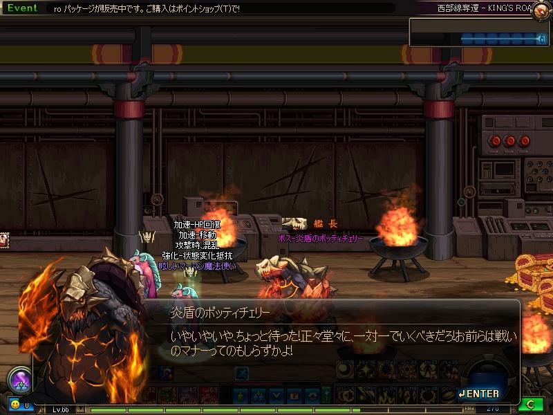 ScreenShot2012_0512_105959885.jpg