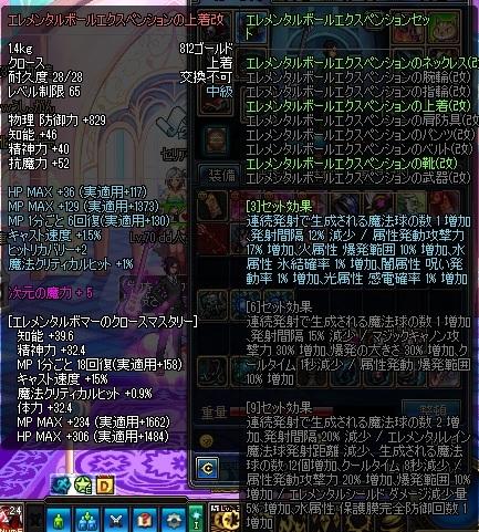 ScreenShot2012_0525_001955001.jpg