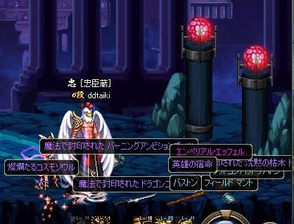 ScreenShot2012_0527_040512041.jpg