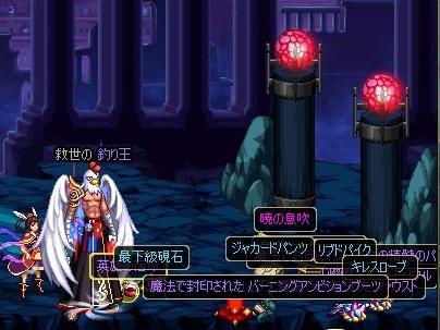 ScreenShot2012_0527_041945617.jpg