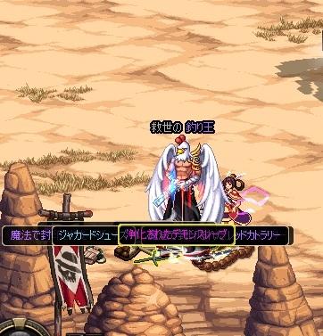 ScreenShot2012_0527_072447708.jpg