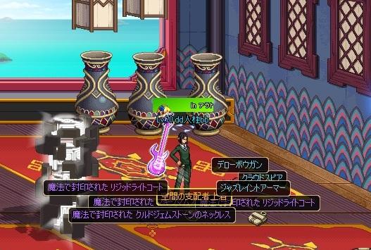 ScreenShot2012_0529_021915958.jpg