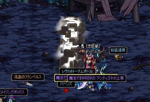 ScreenShot2012_0530_021143579.jpg