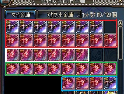 ScreenShot2012_0712_015545464.jpg