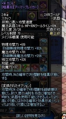 ScreenShot2012_0715_202713953.jpg