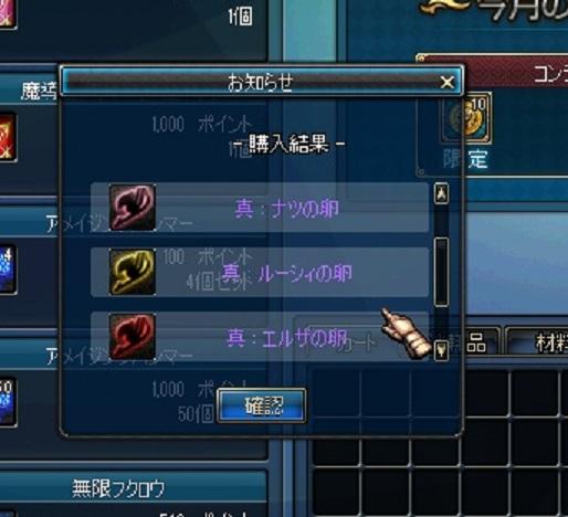 ScreenShot2012_0822_164441312.jpg
