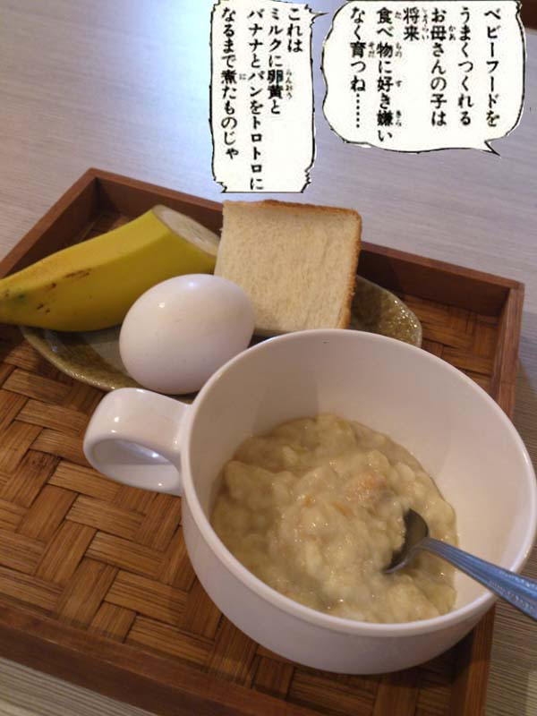 JR_04.jpg