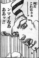 gomamitsu-jojo3.jpg