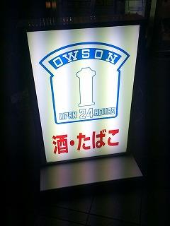 s-2012tokyo_184.jpg