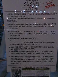 s-2012tokyo_188.jpg