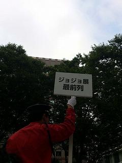 s-2012tokyo_192.jpg