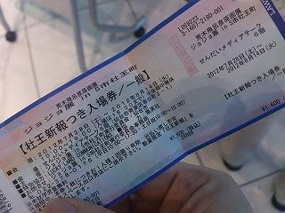 s-2012tokyo_196.jpg