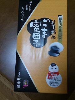 s-2012tokyo_205.jpg