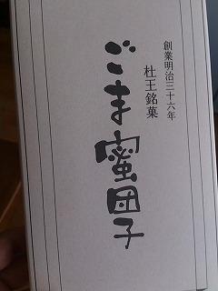 s-2012tokyo_208.jpg