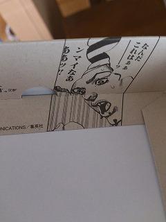 s-2012tokyo_215.jpg