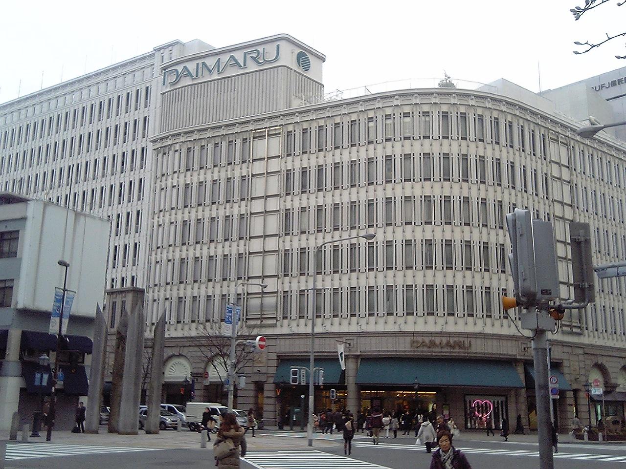 130206_神戸大丸