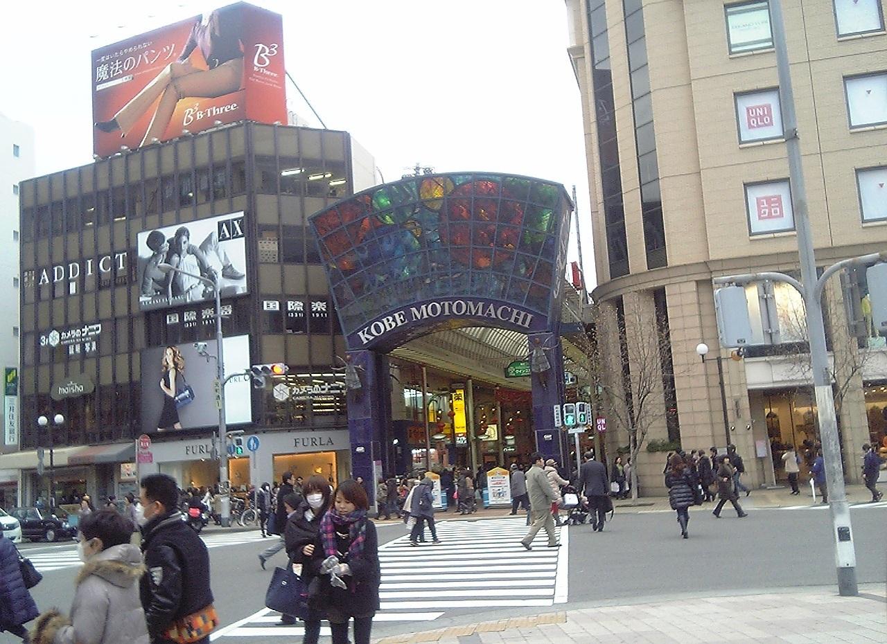 130206_元町通り