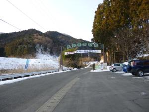 雪の三峰山 +平<br />倉峰♪