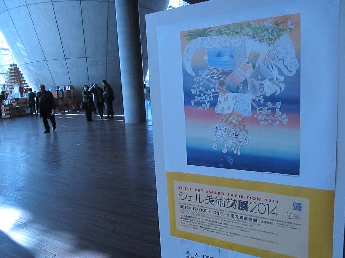 20141215art05.jpg