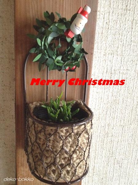 クリスマス ゆぽぽさん雑貨