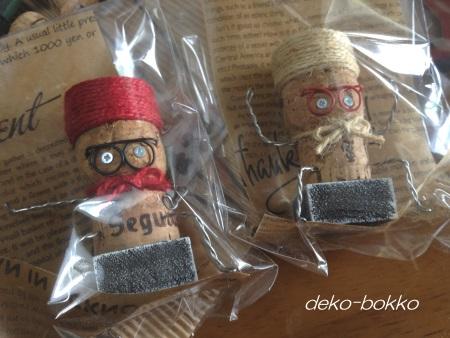 satommyさんのプレ企画便 コルク人形
