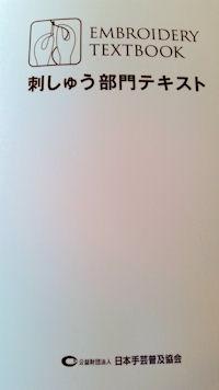 20141119_102447.jpg