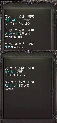 H26-1-18-5.jpg