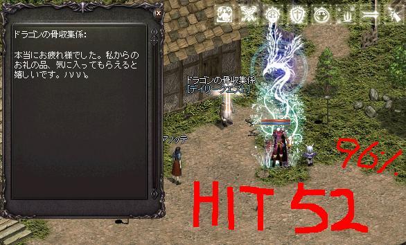 H26-1-7-3.jpg