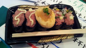 やべっち寿司 (2)