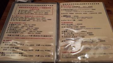 いぶし銀 (2)