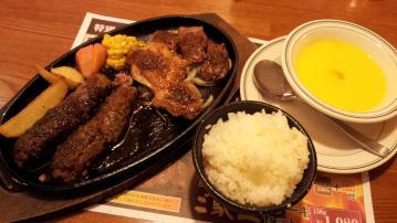 BRONCO BILLY 町田多摩境店 (5)
