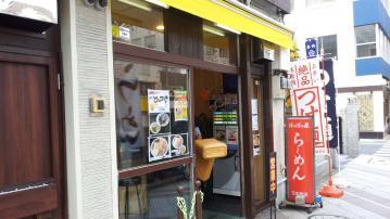 らーめん ぽっぽっ屋 日本橋店 (2)