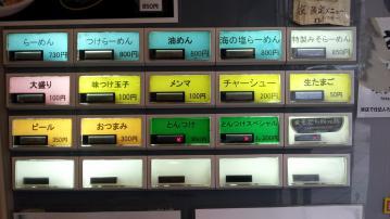 らーめん ぽっぽっ屋 日本橋店 (3)