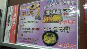 めん処 仁兵衛 橋本北口店 vol_3 (4)