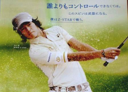 PGA選手権烏山4遼