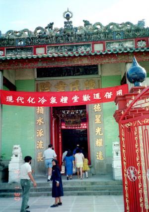 KL中華寺院1