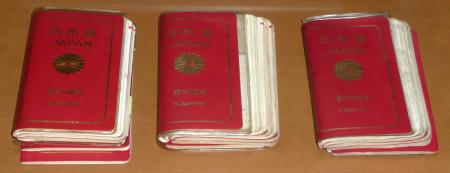 子供たちのパスポート(3人分)