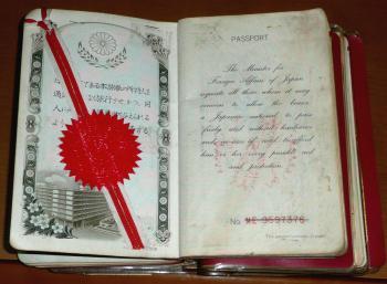 パスポートの合冊部分