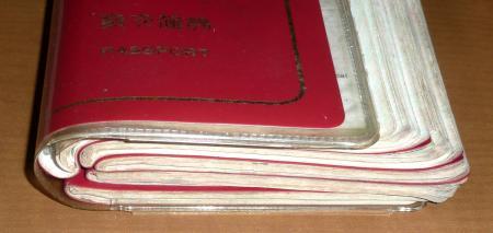 パスポート5冊合冊
