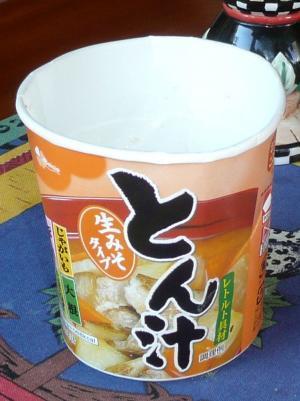 15日リン宅朝食とん汁