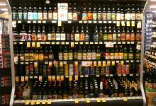 USビール陳列1